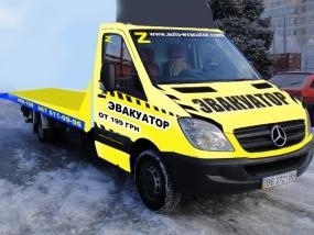 эвакуатор николаев_2