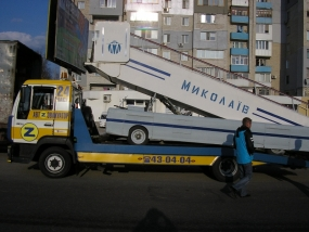 эвакуатор авто машина николаев